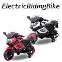 【ラッピング対応可】電動乗用バイク 充電式 乗用玩具 レーシングバイク 子供用 三輪車 キッズバイク 補助輪付き###バイクCBK-061###