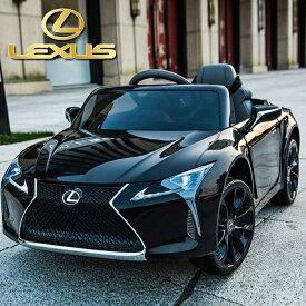 クリスマスSALE レクサス LC500 LEXUS 正規ライセンス 電動乗用玩具 ###乗用カーE1618-###