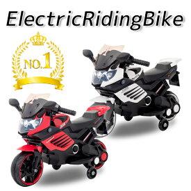【ランキング1位】【お家で遊ぼう】電動乗用バイク 充電式 乗用玩具 レーシングバイク 子供用 三輪車 キッズバイク 補助輪付き###バイクCBK-061###