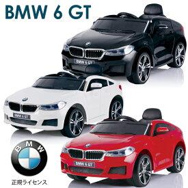 電動乗用カー BMW 正規ライセンス 乗用ラジコン 充電式 プロポ操作 子供用 乗用玩具 乗り物 送料無料###乗用カーJJ2164###