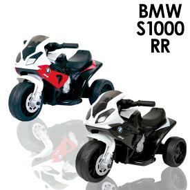 電動乗用バイク BMW S1000 RR 正規ライセンス 充電式 サウンド機能付き###バイクJT5188###