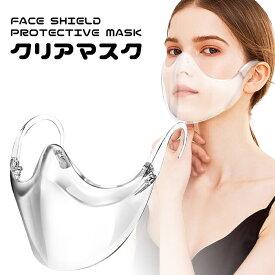 見える マスク が 口元 透明フィルムのマスク、口元見える フクビ化学工業がネット販売