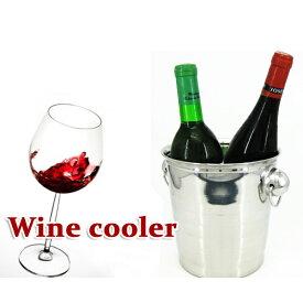 ワインクーラー ワイン シャンパン アイスペール###ワインクーラーXHXBT★###