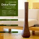 【ラッピング対応可】加湿器 超音波式 Dolce Tower タワー型超音波式加湿器###加湿器J113###
