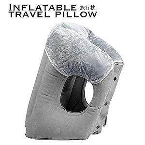 エアーピロー トラベルピロー 空気まくら 旅行用ピロー 折り畳み式 空気まくら 軽い 携帯便利 収納ポーチ付き 送料無料 お宝プライス ###トラベル枕DP-01###