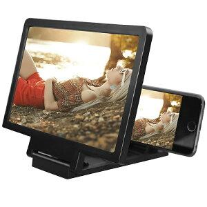 スクリーン拡大鏡 スクリーン拡大器 スクリーンルーペ スタンド 折り畳み式 持ち運び便利 スマホ画面拡大鏡 スマホ画面 拡大レンズ ビデオスクリーン ギフト プレゼント 簡易 便利 画面拡