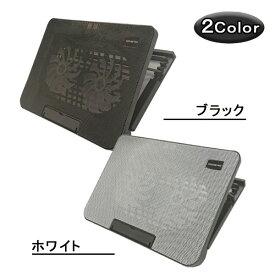 【新生活応援キャンペーン】ファン 送風 冷却 クーラー 静音 LED 角度調節可能 ノートパソコン パソコン 黒 白 送料無料 ###PCクーラーN99###