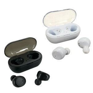 ワイヤレスイヤホン Bluetooth 5.0 ブルートゥース イヤホン 両耳 片耳 コードレス 高音質 ワイヤレス ヘッドホン iPhone 通話 音量調整 自動ペアリング 長時間 コンパクト 超軽量 スポーツ 送料無