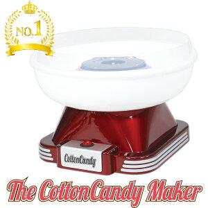 ランキング1位 わたあめメーカー 綿菓子 わたがし わたあめ製造器 わたあめ 家庭用 ホームパーティー お祭り 縁日 The Cotton Candy Maker 【送料無料】###わたあめ機GCM-540###