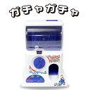 無限 ガチャガチャ 本体 ガチャポン おもちゃ 空カプセル付き 自動販売機 がちゃがちゃ イベント プレゼント###ガチャ…