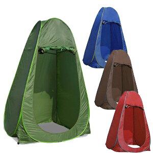テント 着替えテント ワンタッチ組立て 防災/キャンプ###着替えテントYZP###
