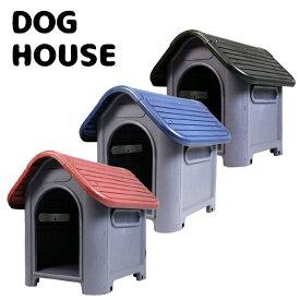 【お宝工房】 犬小屋 ドッグハウス ペットハウス###犬小屋7330248☆###