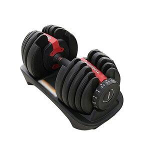可変式ダンベル 24kg ダンベルセット アジャスタブル 筋トレグッズ ダイヤル 重量調整 キログラム表示 トレーニング###可変式ダンベル24KG###