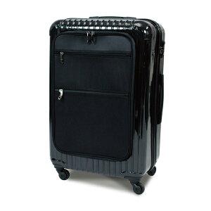 フロントポケット付 大型スーツケース ビジネスキャリーケース トロリーケース キャリーバッグ TSA 63L 4〜7日 送料無料###ケースHL2153-LM###