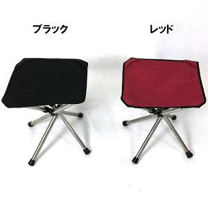 アウトドアチェア アルミ 折りたたみチェア ポータブルチェア レジャーチェア スツール 椅子 イス ミニチェア 軽量 コンパクト 収納ポーチ付き 四脚 折り畳み 丈夫###チェアSSSJDZ-###
