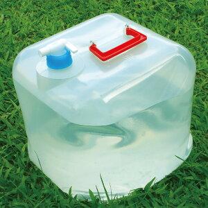 ウォータータンク 折りたたみ 20リットル 20L 水 タンク ポリタンク 給水タンク 給水袋 飲料水袋 貯水タンク コンパクト コック付き 頑丈 テント 重り ウォーターウェイト ウェイト テントウ