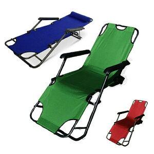 リクライニングチェア 全長178cm 椅子 ヘッドレスト 肘掛け付き 折りたたみ アウトドアリクライニングチェア リクライニング 送料無料 ###ビーチチェア123H###