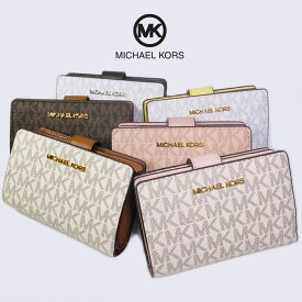 マイケルコース MICHEAL KORS 財布 二つ折財布 35F8GTVF2B 新品