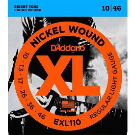 【即日発送O.K】D'Addario EXL110 ダダリオ エレキギター弦【smtb-ms】【RCP】【zn】