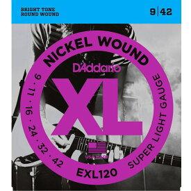 D'Addario EXL120 ダダリオ エレキギター弦【smtb-ms】【RCP】【zn】