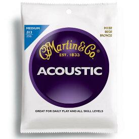【即日発送O.K】MARTIN M150/Medium (.013〜.056) マーティン アコースティックギター弦【郵送対応商品】【smtb-ms】【RCP】【zn】