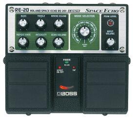 BOSS ボス ツイン・ペダル・シリーズ Space Echo RE-20【smtb-ms】【RCP】【zn】
