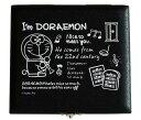 I'm Doraemon ドラえもんリードケース B♭クラリネット用 DCL-5【smtb-ms】【RCP】【zn】