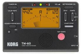 KORG コルグ チューナーメトロノーム TM-60BK【送料無料】【smtb-ms】【RCP】【zn】