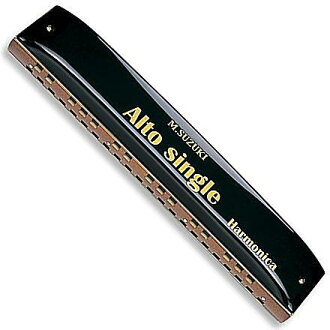 SUZUKI ensemble harmonica single harmonica Alto AS-37