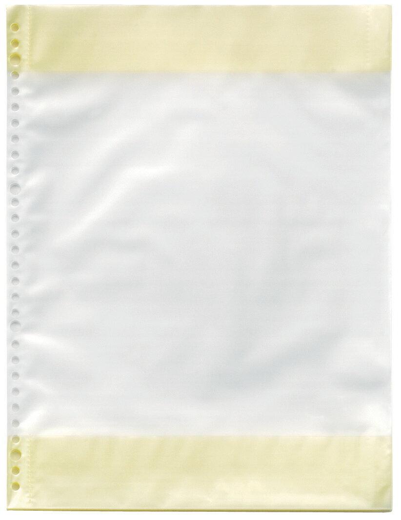 バンドファイル バインダータイプ 用リフィール BF0015-01【zn】