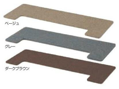 アップライトピアノ用床補強ボードフラットボード静 FB-S 奥行き70cmタイプ【返品不可】【同梱不可】【RCP】【zn】