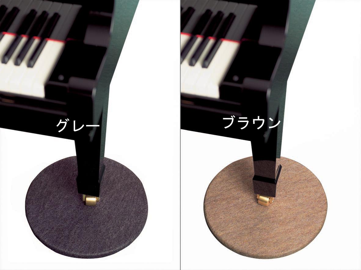 甲南 グランドピアノ用床補強プレートフットプレート【返品不可】【同梱不可】【RCP】【zn】