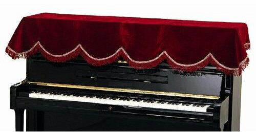 甲南 アップライトピアノトップカバー ME【返品不可】【同梱不可】【RCP】【zn】
