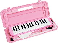 キョーリツコーポレーション鍵盤ハーモニカメロディーピアノ32鍵盤ピンク