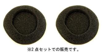 供yamahakurabinoba使用的耳機年墊襯(V577100用)