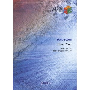 BP1388 Bless you by 家入レオ【RCP】【zn】