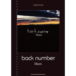 BS back number / blues 【RCP】【zn】