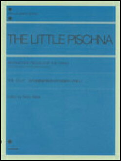 Little pischna, 48 basic Etudes (introduction to 60 finger exercise)