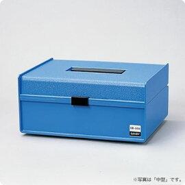 サンビー印箱【大型】
