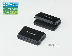 シャチハタ スタンプ台【小形】普通紙用