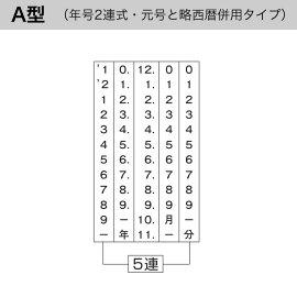 デザインデーターゴム印【8号丸】