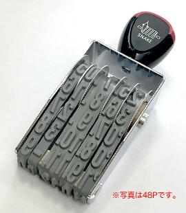 ヘビ印既製回転印【日付印】欧文42P