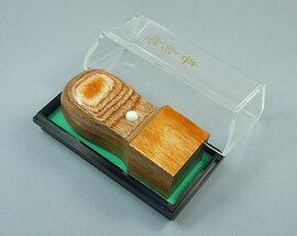 角印【彩樺】24mm角