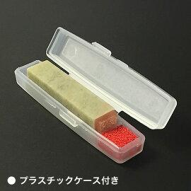 プラスチックケース付き