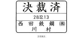 プチコール35【別製品長型タイプ】