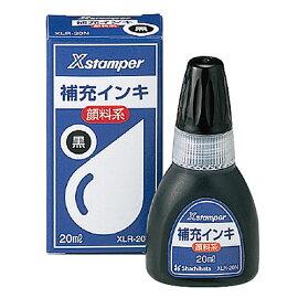 シャチハタ顔料系インキ(20ml)XKR-20N