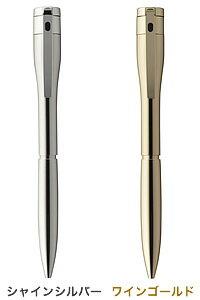 ネームペンキャップレスエクセレント【別製品】パラジウムタイプ/ゴールドタイプAタイプ