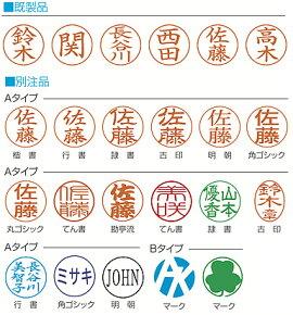 ネームペンキャップレスSカラータイプ【別製品】Aタイプ