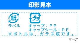 タートスタンパー角型1342号【別製品】Bタイプ溶剤付き(20ml)