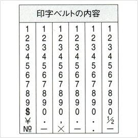 タート用欧文6連4号